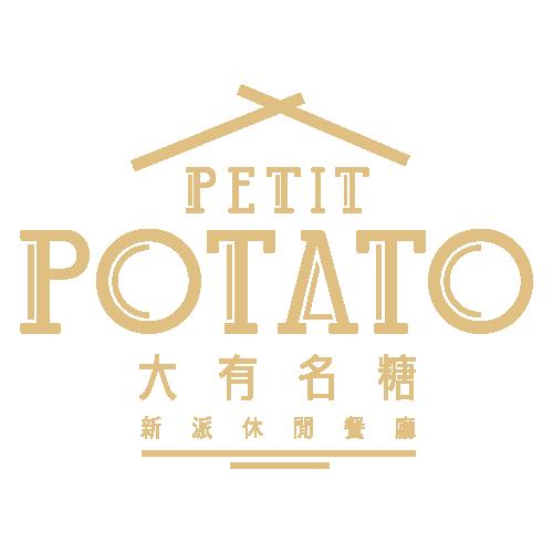 Petit Potato's Logo
